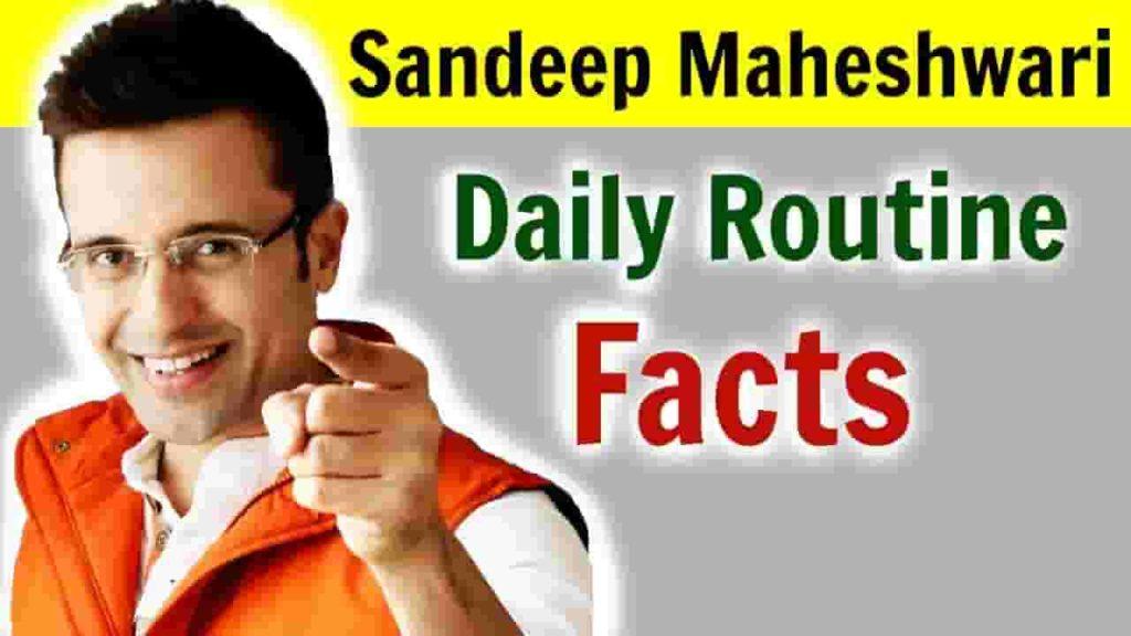 interesting facts about sandeep maheshwari in hindi