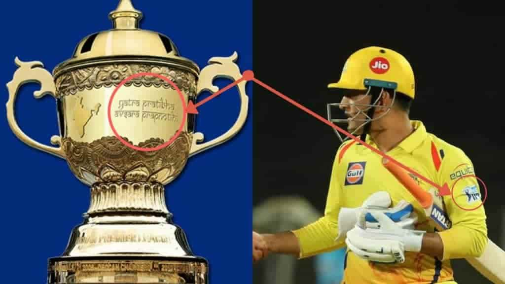 25 Amazing Facts about IPL in Hind