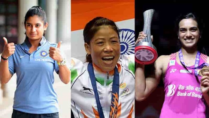Female Sports Players in India