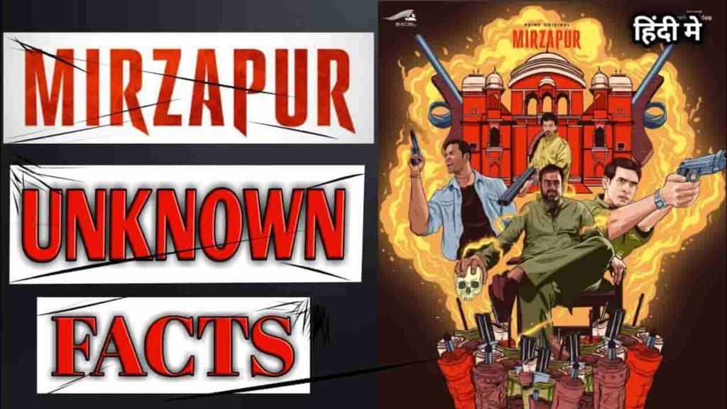 new web series Mirzapur Unknown Facts