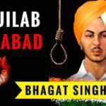 biography of Shaheed Bhagat singh in hindi